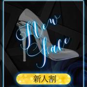 白川【しらかわ】|大人のSecret service - 岡山市内風俗