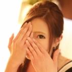 光射【みつい】|大人のSecret service - 岡山市内風俗