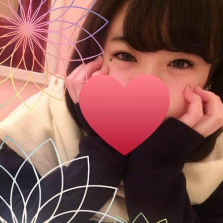 「目玉イベント 本日!チェリーっ子【大収穫祭】!」10/24(火) 00:06 | チェリーフィズのお得なニュース