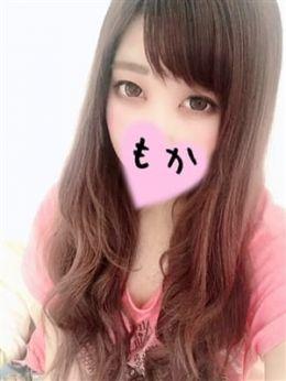 もか | 長野デリヘル Sコレクション長野店 - 長野・飯山風俗