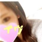 イヴ(現役キャバ嬢)|癒しのマカロン - 北九州・小倉風俗