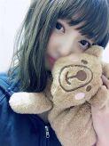 ひなこ|やんちゃな子猫 西中島店でおすすめの女の子