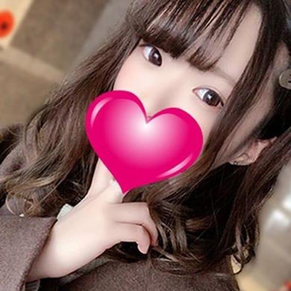 「完全しろうと現役学生19歳♡」04/13(月) 02:26   やんちゃな子猫 西中島店のお得なニュース