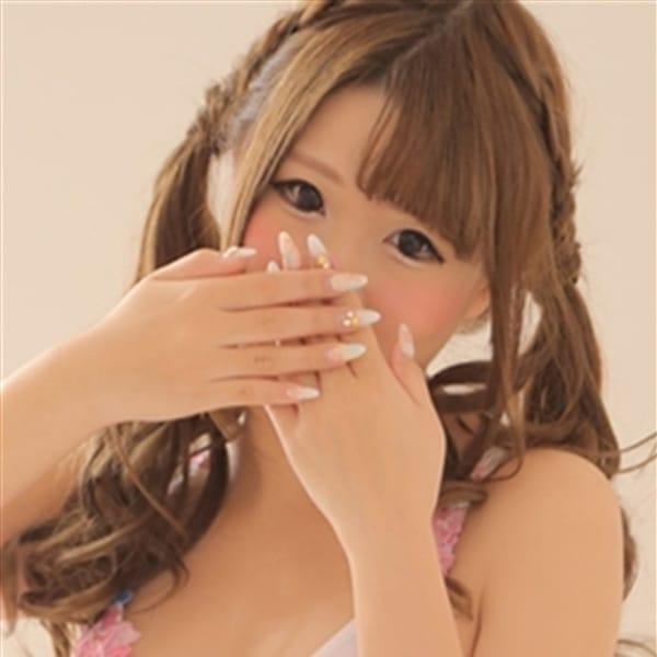 まりる【癒しとロリのハーモニー】 | やんちゃな子猫 西中島店(新大阪)