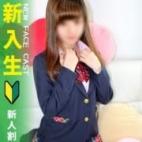 あみ MARIA女学館(マリアジョガッカン) - 池袋風俗