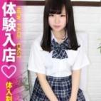 みゆ MARIA女学館(マリアジョガッカン) - 池袋風俗