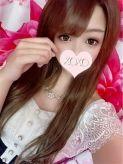 Milky ミルキィ XOXO Hug&Kiss (ハグアンドキス)でおすすめの女の子