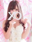 Serika セリカ|XOXO Hug&Kiss (ハグアンドキス)でおすすめの女の子