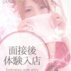Akina アキナ|XOXO Hug&Kiss (ハグアンドキス) - 新大阪風俗