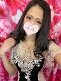 Rise リセ|XOXO Hug&Kiss (ハグアンドキス)でおすすめの女の子