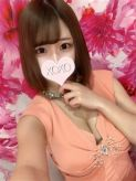 Ichigo イチゴ|XOXO Hug&Kiss (ハグアンドキス)でおすすめの女の子