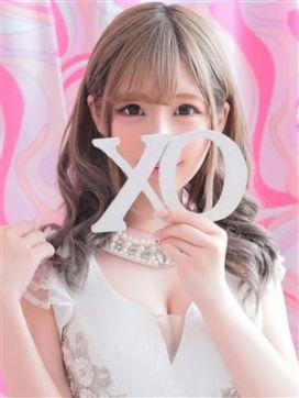 Kirari キラリ|XOXO Hug&Kiss (ハグアンドキス)で評判の女の子