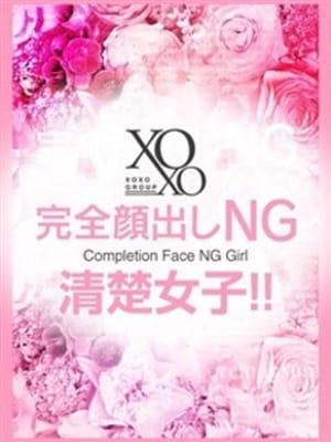 Cocoro ココロ|XOXO Hug&Kiss (ハグアンドキス) - 新大阪風俗