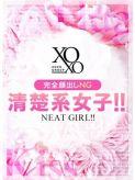Yomogi ヨモギ|XOXO Hug&Kiss (ハグアンドキス)でおすすめの女の子