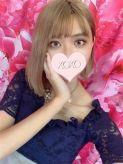 Tubaki ツバキ|XOXO Hug&Kiss (ハグアンドキス)でおすすめの女の子