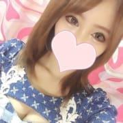 Aimi アイミ XOXO Hug&Kiss (ハグアンドキス) - 新大阪風俗