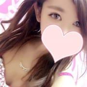 Miriya ミリヤ XOXO Hug&Kiss (ハグアンドキス) - 新大阪風俗