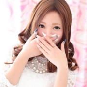 Yume ユメ|XOXO Hug&Kiss (ハグアンドキス) - 新大阪派遣型風俗