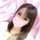 Moco モコ|XOXO Hug&Kiss (ハグアンドキス) - 新大阪風俗