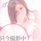 Ayu アユ|XOXO Hug&Kiss (ハグアンドキス) - 新大阪風俗