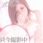 Ririco リリコ|XOXO Hug&Kiss (ハグアンドキス) - 新大阪風俗