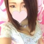 Aoi アオイ|XOXO Hug&Kiss (ハグアンドキス) - 新大阪風俗