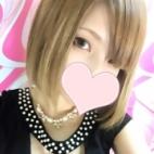 Yua ユア|XOXO Hug&Kiss (ハグアンドキス) - 新大阪風俗