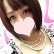 Kanata カナタ|XOXO Hug&Kiss (ハグアンドキス) - 新大阪風俗