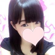 Yukari ユカリ|XOXO Hug&Kiss (ハグアンドキス) - 新大阪風俗