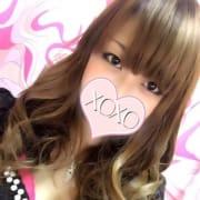 Rino リノ XOXO Hug&Kiss (ハグアンドキス) - 新大阪風俗