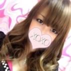 Rino リノ|XOXO Hug&Kiss (ハグアンドキス) - 新大阪風俗