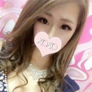 Rumina ルミナ XOXO Hug&Kiss (ハグアンドキス) - 新大阪風俗