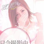 Anna アンナ XOXO Hug&Kiss (ハグアンドキス) - 新大阪風俗