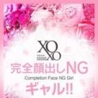 Rika リカ|XOXO Hug&Kiss (ハグアンドキス) - 新大阪風俗