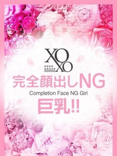 Dokin ドキン|XOXO Hug&Kiss (ハグアンドキス) - 新大阪風俗