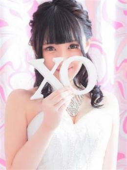 Himeka-姫奏- | XOXO Hug&Kiss (ハグアンドキス) - 新大阪風俗