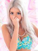 Tina ティナ|XOXO Hug&Kiss (ハグアンドキス)でおすすめの女の子