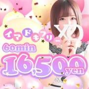「自信があるこそのイマドキフリー」04/15(木) 11:13   XOXO Hug&Kiss (ハグアンドキス)のお得なニュース