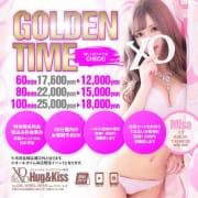 「【ゴールデンタイムイベント開催!】」05/05(水) 13:01   XOXO Hug&Kiss (ハグアンドキス)のお得なニュース