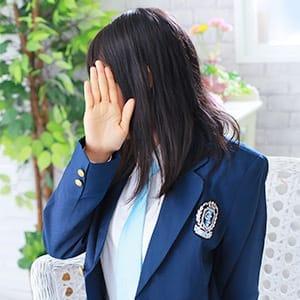 まゆ【黒髪癒し系従順美少女】