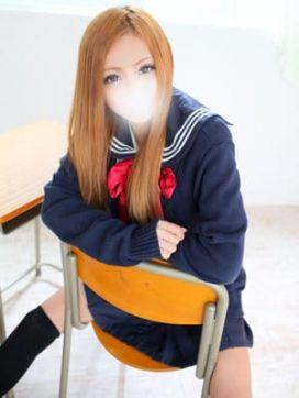のえる|ラブスタ学園 松本校で評判の女の子
