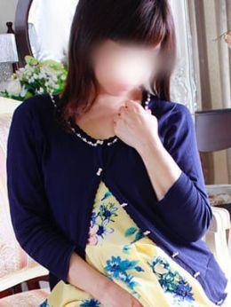 愛璃 | 若妻専門 悶え美人 (ワカヅマセンモンモダエビジン) - 松本・塩尻風俗