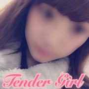 かえで|総額が安い‼︎Tender Girl 仙台-テンダーガール- - 仙台風俗