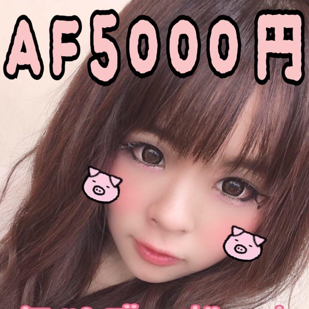 ももか【♡エロエロです♡】 | 総額が安い‼︎Tender Girl 仙台-テンダーガール-(仙台)