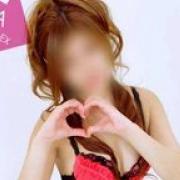 愛☆莉☆奈彡-エリナ-|群馬発若娘特急便027キューティ★エクスプレス - 高崎風俗
