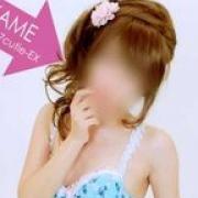 絢☆姫彡-アヤメ-|群馬発若娘特急便027キューティ★エクスプレス - 高崎風俗