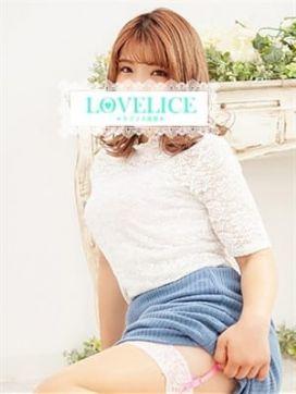 碧海【アクア】|Loveliceラブリス滋賀で評判の女の子