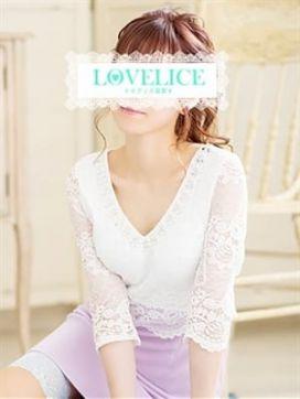 純麗【スミレ】|Loveliceラブリス滋賀で評判の女の子