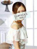 美月【ミツキ】|Loveliceラブリス滋賀でおすすめの女の子