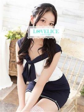 娘餅【コモチ】|Loveliceラブリス滋賀で評判の女の子